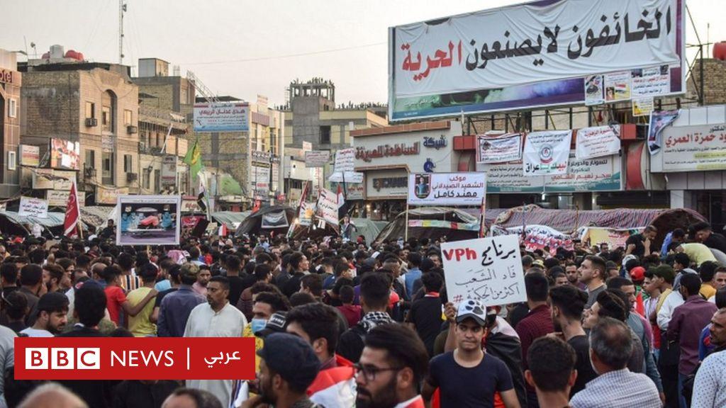 مظاهرات العراق: أمر بالقبض على الفريق جميل الشمري بتهمة قتل المتظاهرين في الناصرية - BBC News Arabic