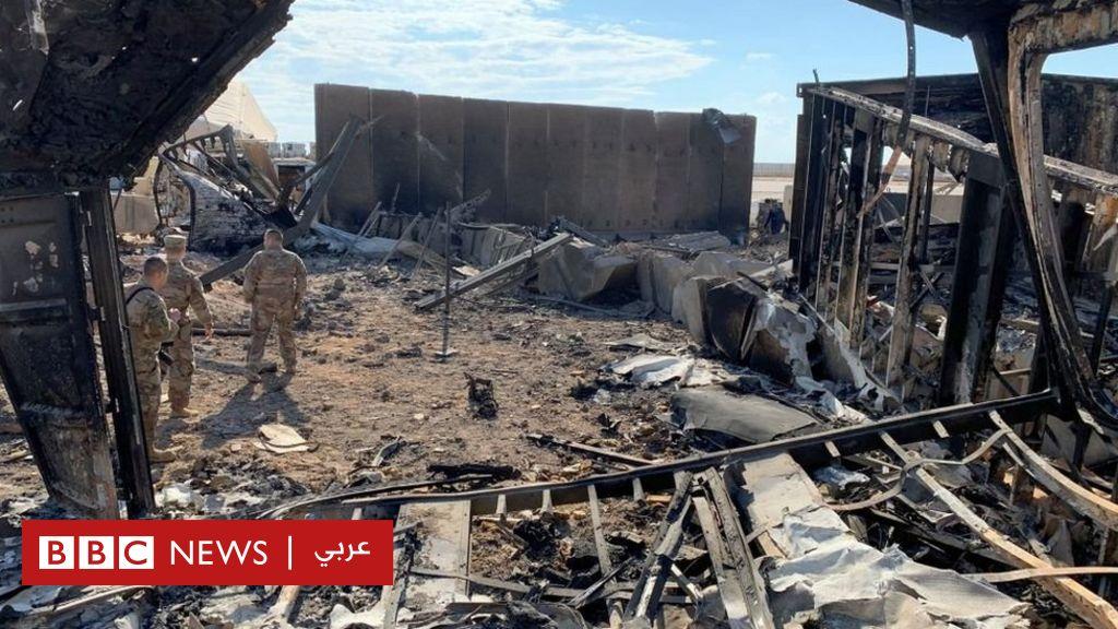 الهجوم الإيراني في العراق: الولايات المتحدة تقر بتعرض 34 عسكريا لإصابات في الدماغ