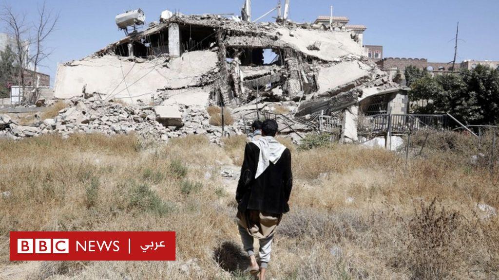 الحرب في اليمن: وزير الخارجية الأمريكي يؤكد أن إنهاء الصراع من أولويات بايدن