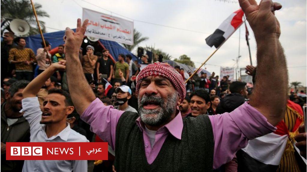 مظاهرات العراق: ارتفاع عدد قتلى الاحتجاجات، والولايات المتحدة تفرض عقوبات على 3 قادة من الحشد الشعبي