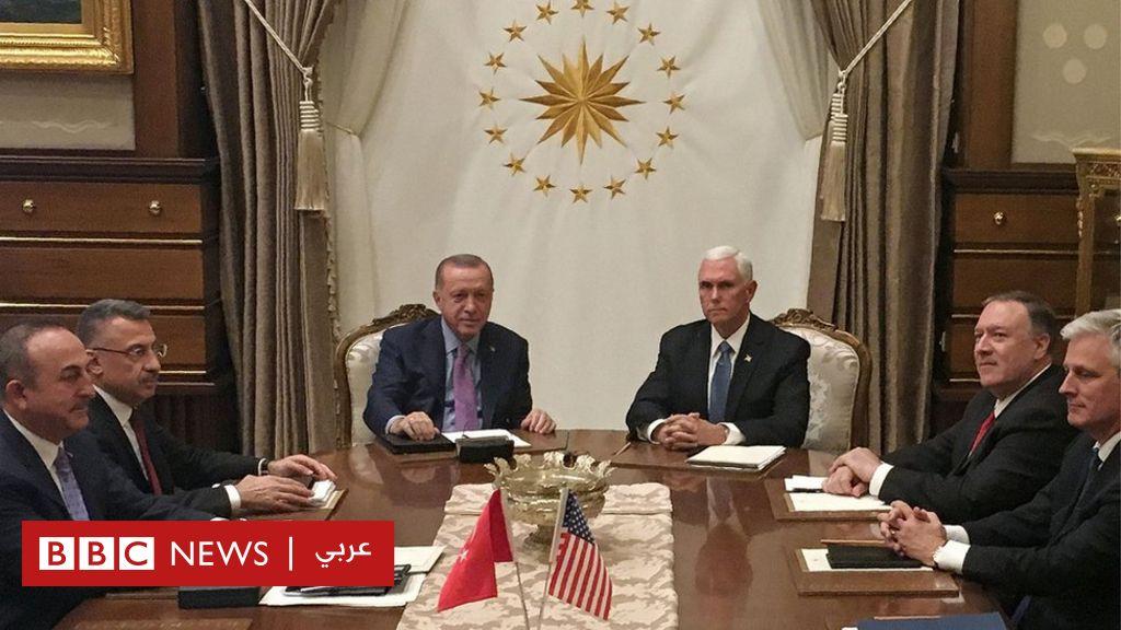 العملية التركية في سوريا: أنقرة تقرر تعليق الحملة  للسماح بانسحاب القوات الكردية  - BBC News Arabic