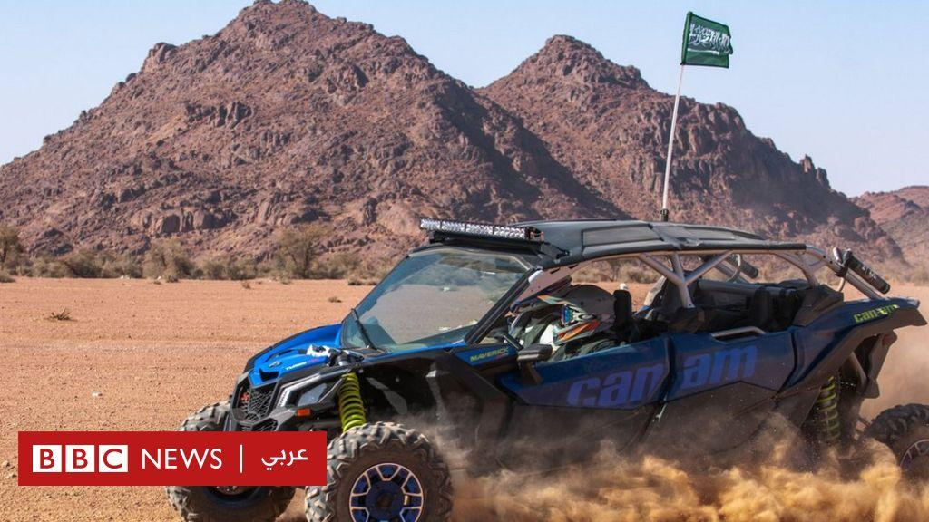 السعودية: هل تفتح مشاركة النساء في سباق السيارات مجالات رياضية أوسع؟