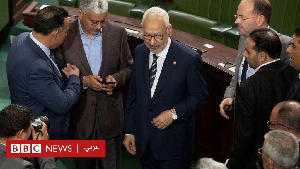 حركة النهضة التونسية: متمسّكون بمشروع  صندوق الزكاة  الذي رفضه البرلمان - BBC News Arabic