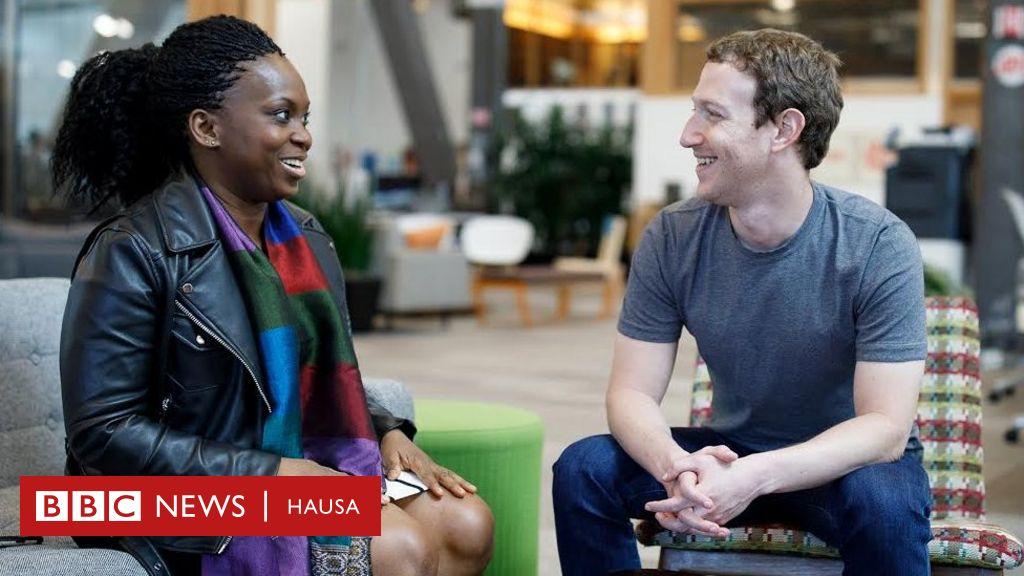 Kun san shafin Facebook ɗin da matan Nigeria ke baje-kolinsu? - BBC