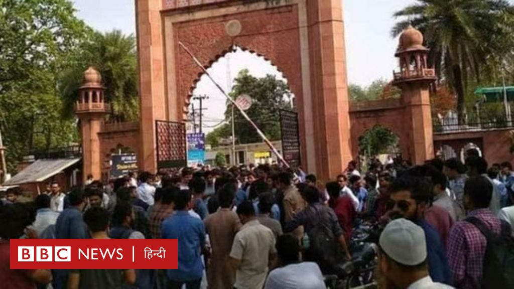 प्रेस रिव्यू: 'देश का बंटवारा करने वाले जिन्ना का महिमामंडन बर्दाश्त नहीं'