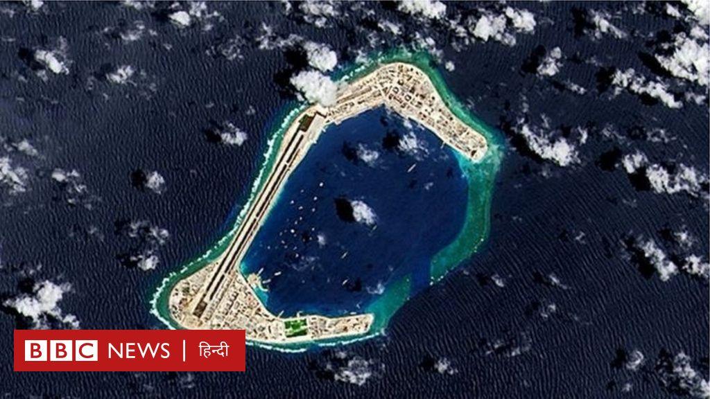 दक्षिण चीन सागर पर चीन का दावा ग़ैरक़ानूनीः अमरीका - BBC हिंदी