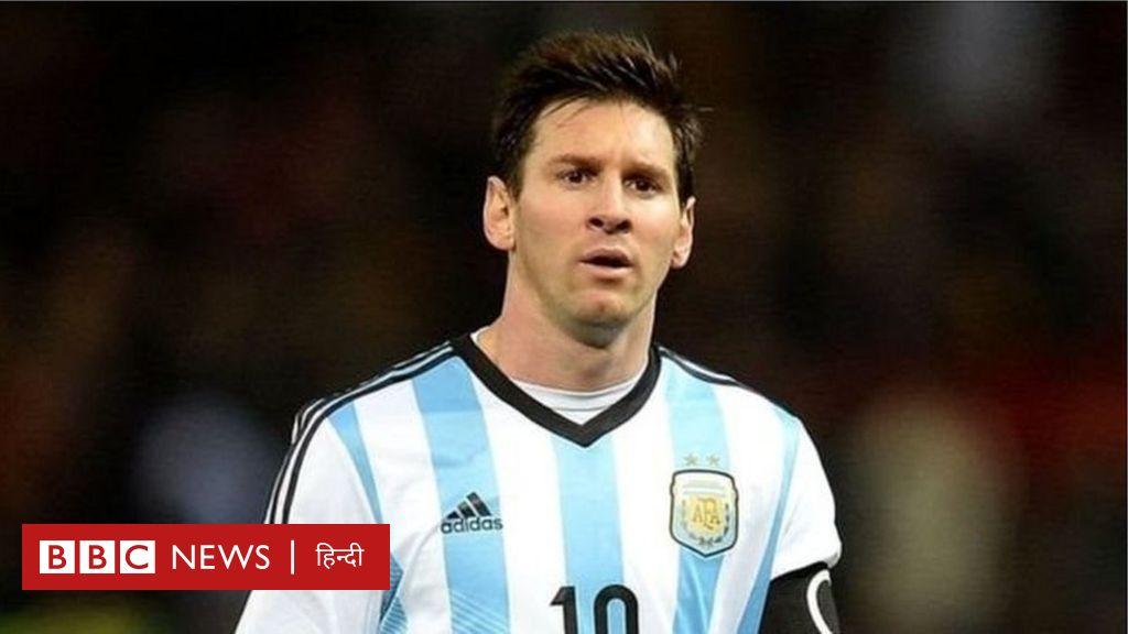 फ़ीफ़ा विश्व कप: अर्जेंटीना को क्रोशिया ने 3-0 से हराया