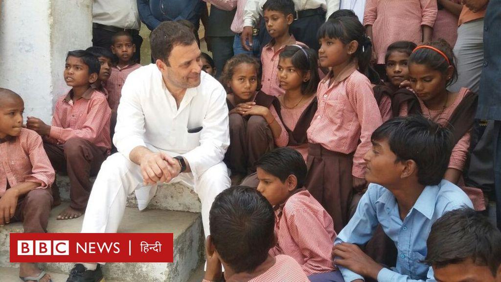 राहुल अमेठी की बजाय रायबरेली से लड़ेंगे चुनाव?