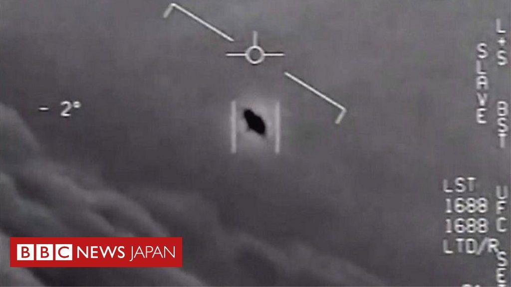 アメリカ ufo 映像