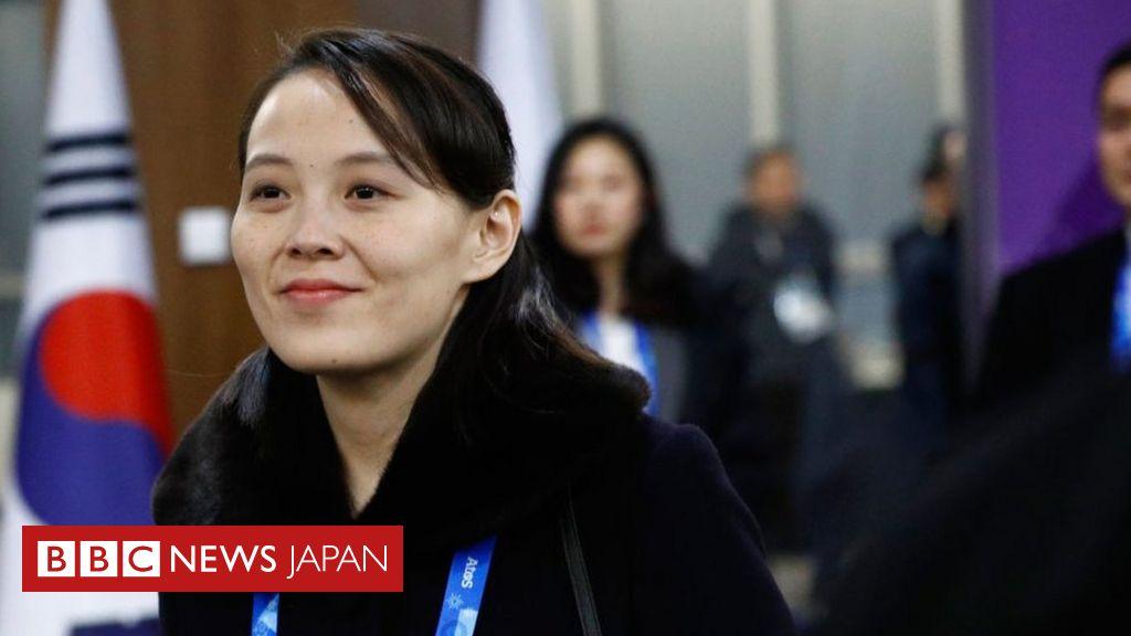 北朝鮮の金与正氏、韓国との終戦に可能性示す - BBCニュース