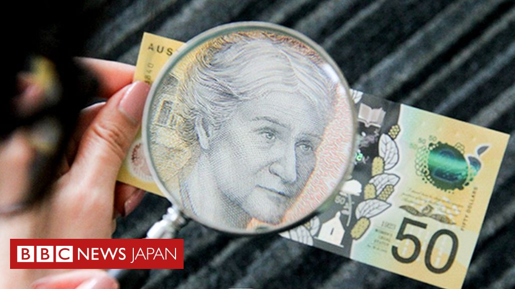 円 50 ドル 日本