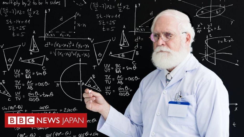 ノーベル 賞 本庄 コロナ