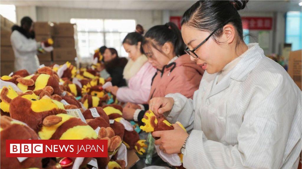 中国、GDPが18.3%増 新型ウイルス抑制し過去最高 - BBCニュース