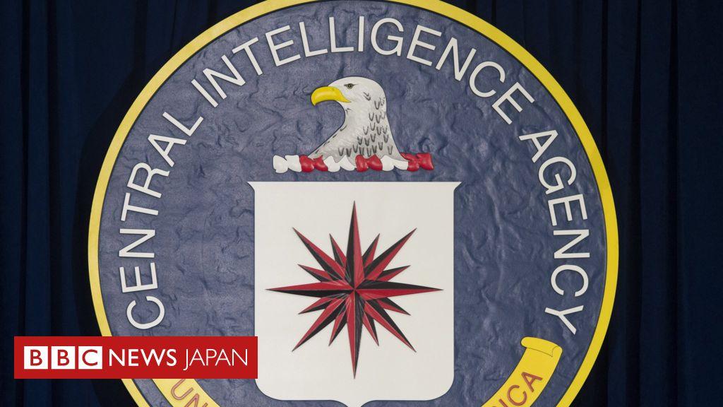 元CIA職員、アメリカに対するスパイ行為で逮捕 中国に機密情報を渡していたと