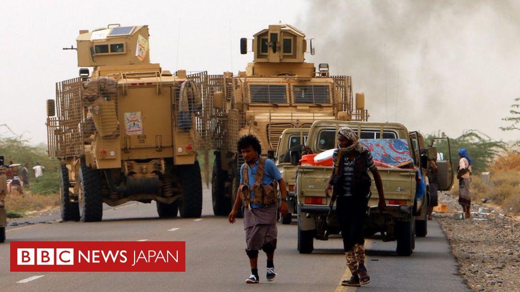 イエメン内戦、フダイダの戦闘激化 国連安保理が緊急会合へ