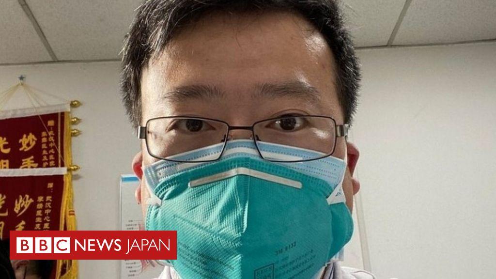 中国 ウイルス テロ