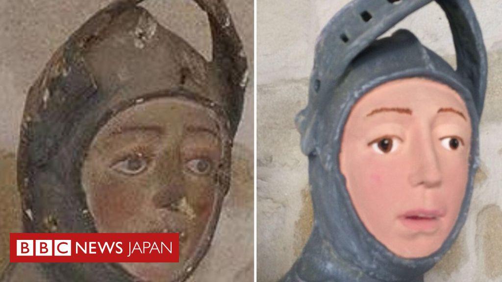 スペイン 絵画 修復 失敗