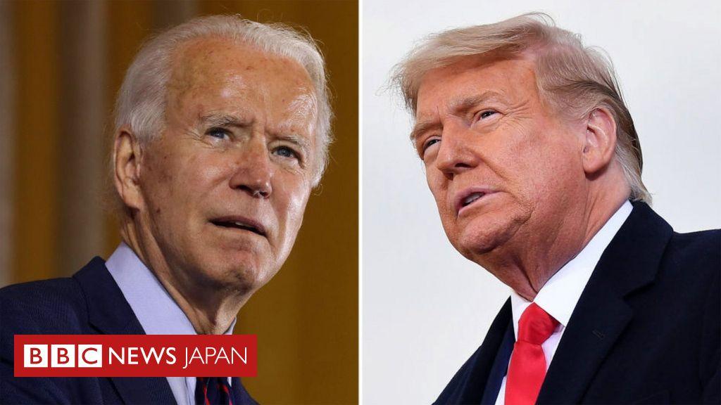 【米大統領選2020】 第3回討論会、議題めぐり両候補が対立 消音が可能に