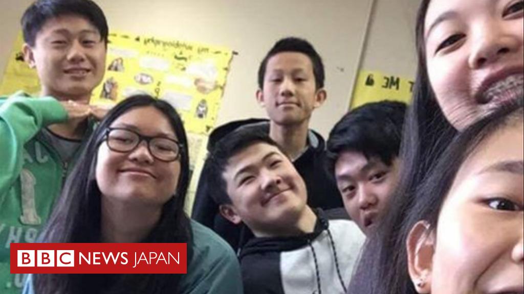 人 差別 アジア フランス