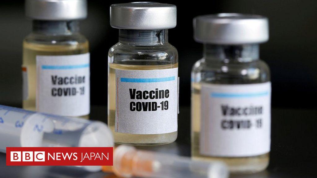 痘 開発 天然 予防 薬