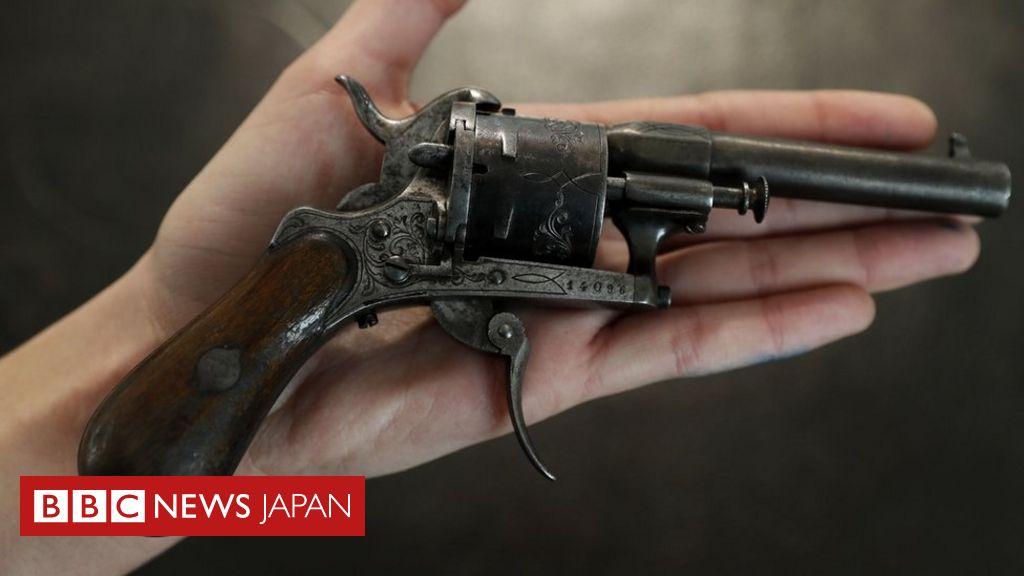 15 歳 拳銃