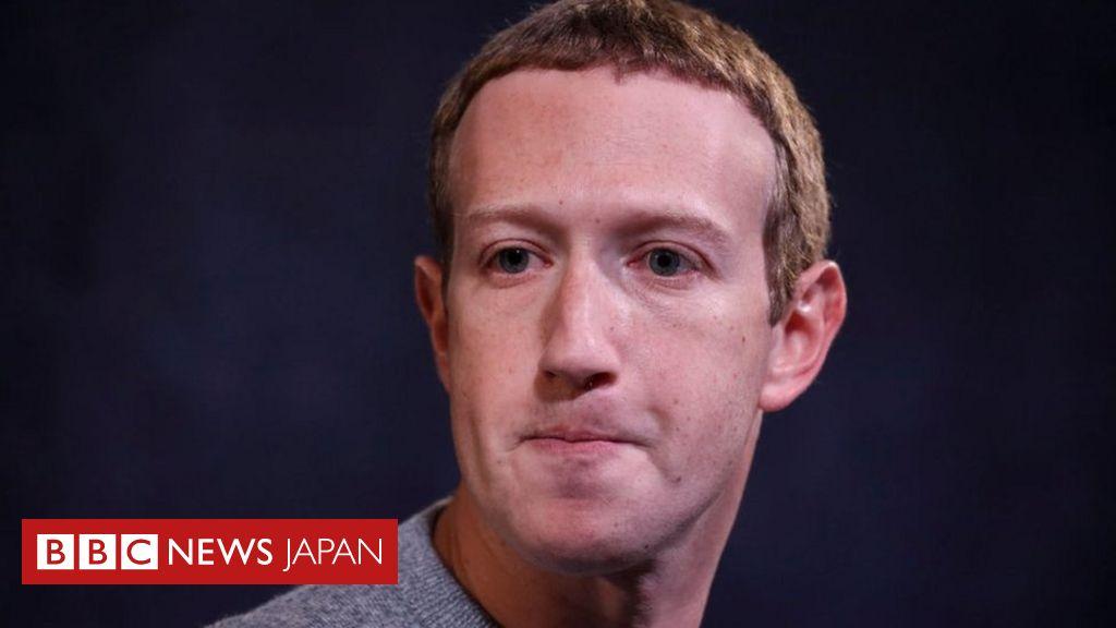 フェイスブック「有害」コンテンツにラベル表示へ 大手企業の広告引き揚げ受け