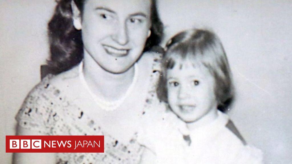 50年前に行方不明の女性、恋人宅で遺体発見 米ニューヨーク州