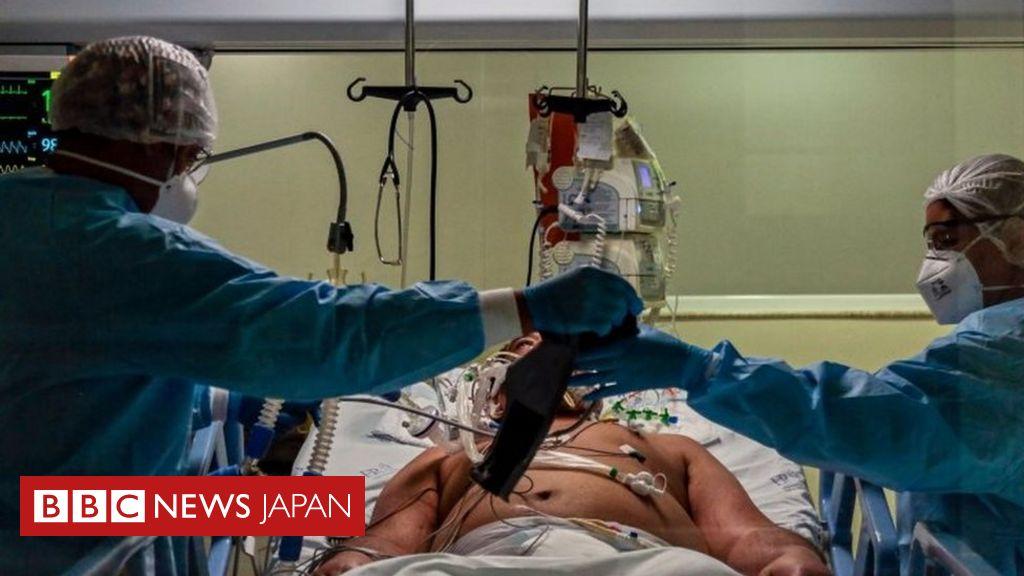 ブラジル コロナ 感染 者 数