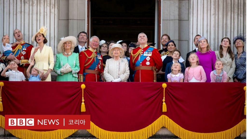영국 왕실 가족은 누구이며 어떻게 운영됩니까?