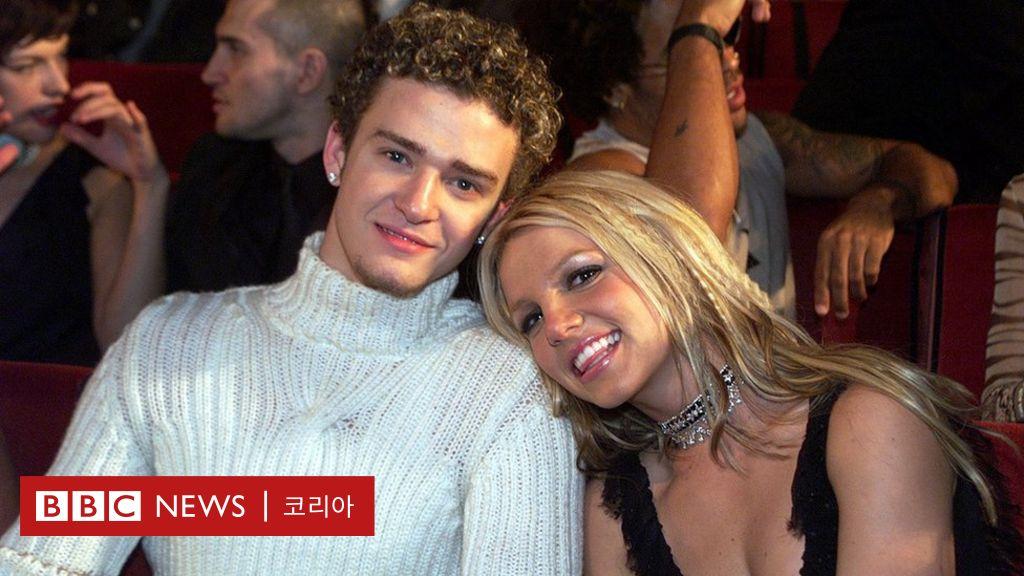 Justin Timberlake는 Britney Spears에 사과합니다