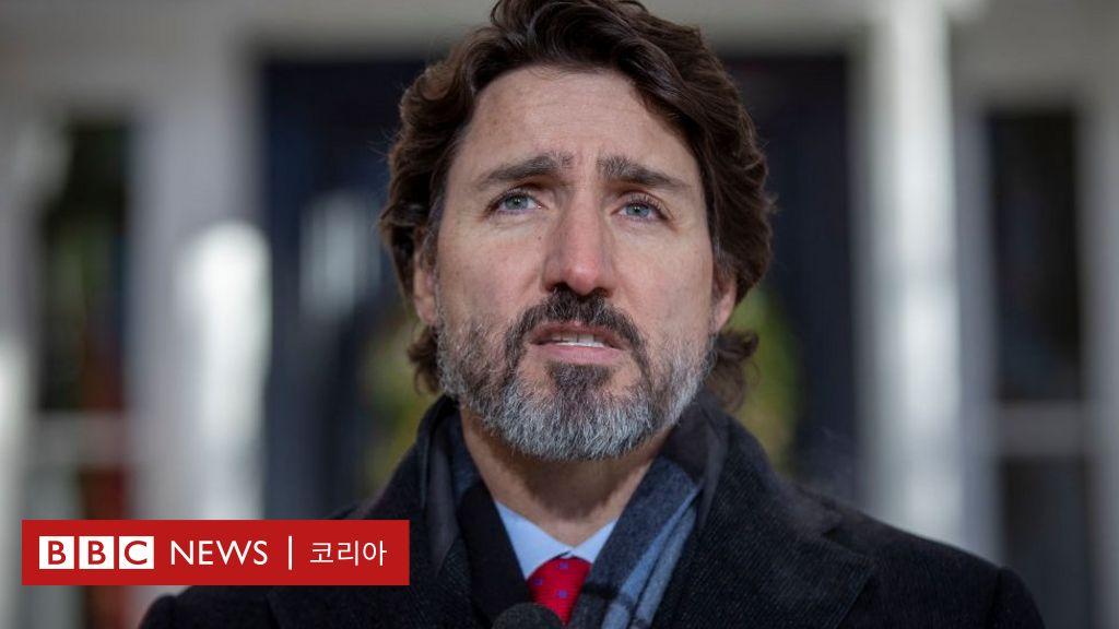캐나다의 '인구 5 배'예방 접종은 느립니다