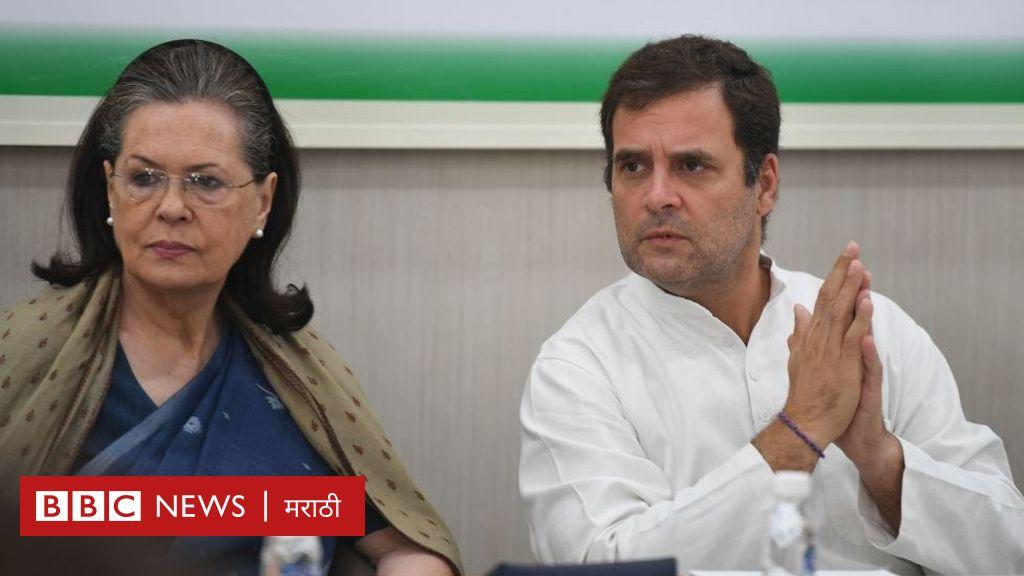राहुल गांधीः काँग्रेसच्या अध्यक्षपदाची विनंती पुन्हा फेटाळली
