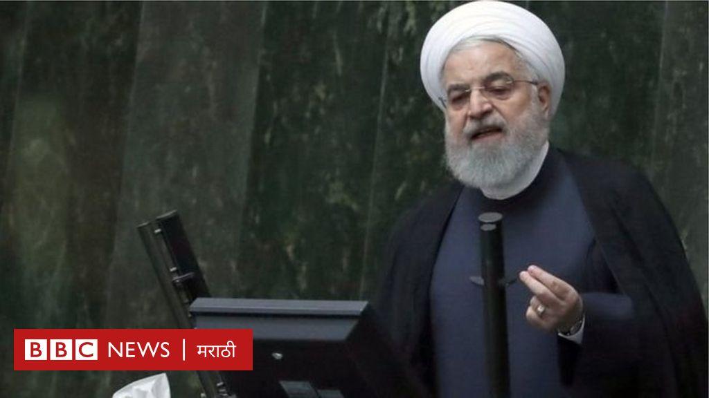 इराणमध्ये सापडले नवीन तेलसाठे, 53 अब्ज बॅरल पुरवठ्याची क्षमता