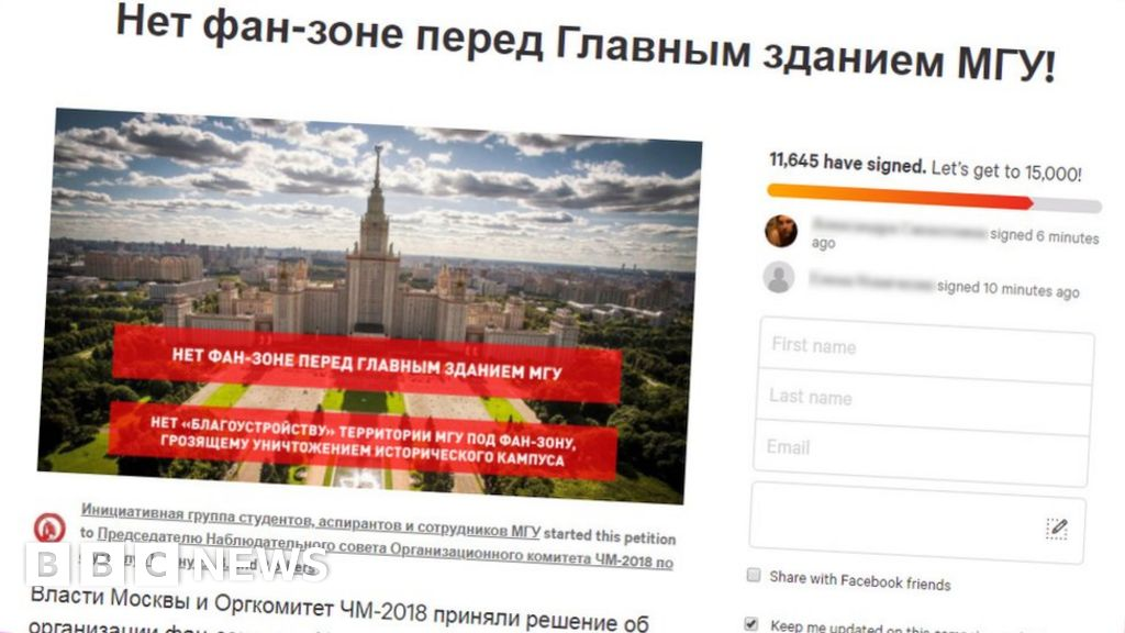 Moscow university students protest World Cup fan zone