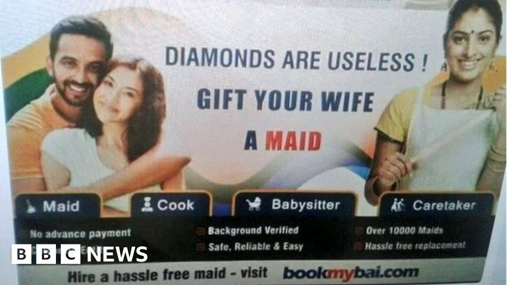 maid dating water dispenser hook up