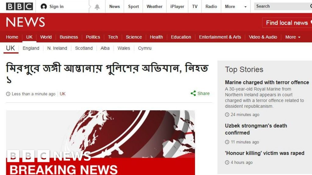 Welcome to Video and Audio from BBC News.