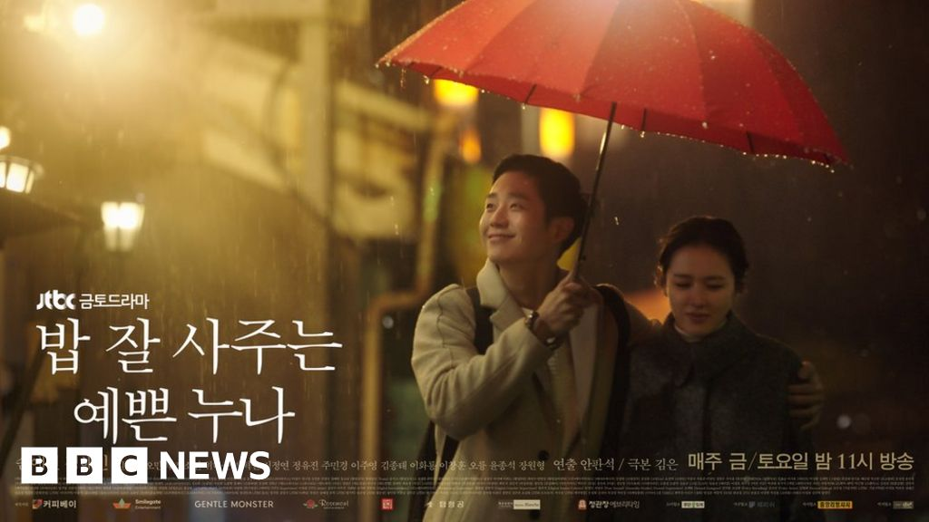 The other big Korean drama right now - BBC News