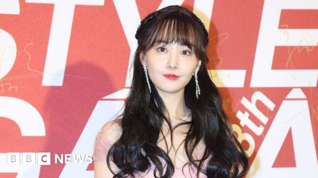 Prada drops Chinese actress over alleged surrogacy row