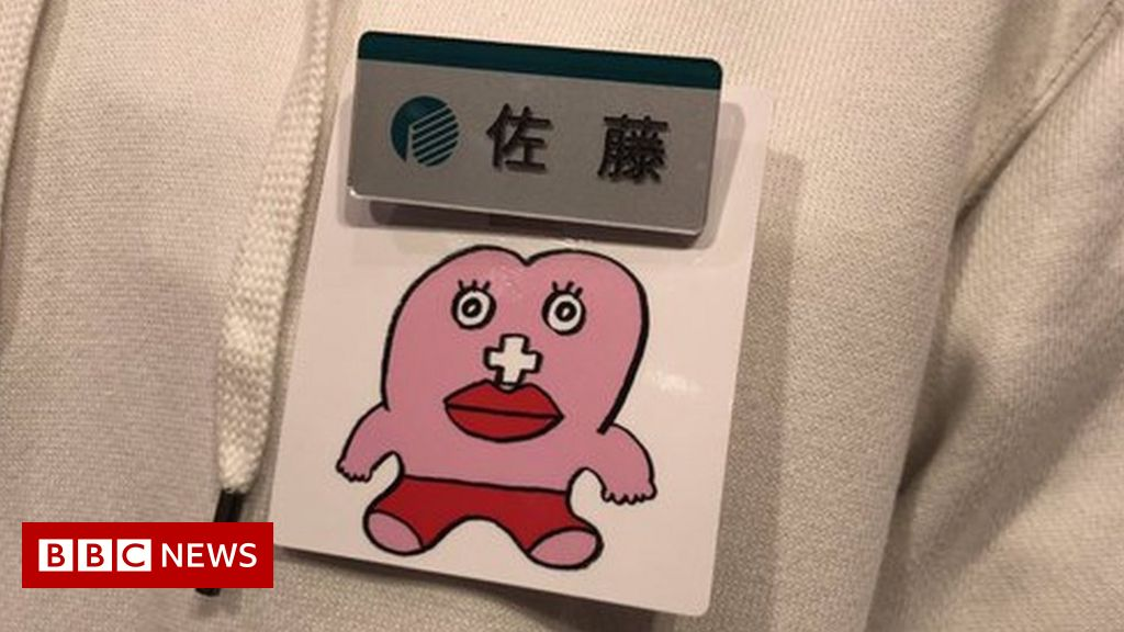 Japanese store 'rethinks' badges for staff on periods
