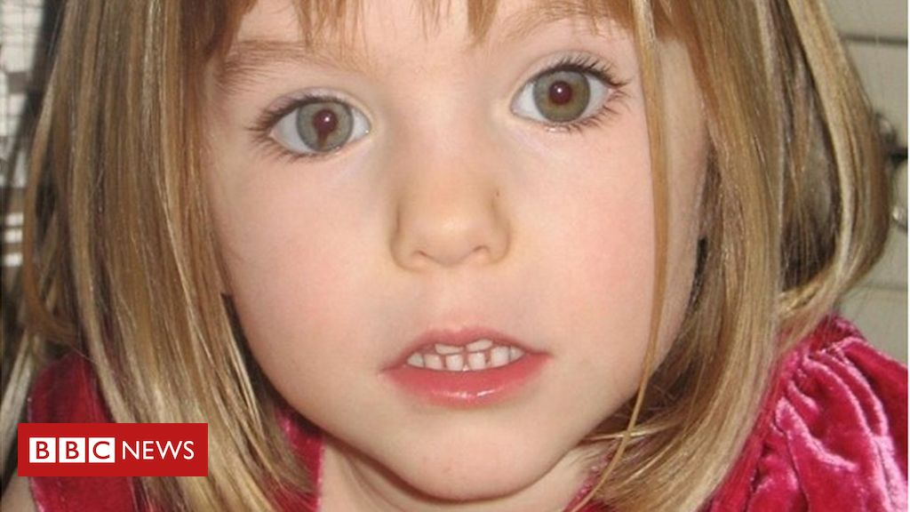 Madeleine McCann: police please help, as the German suspects revealed
