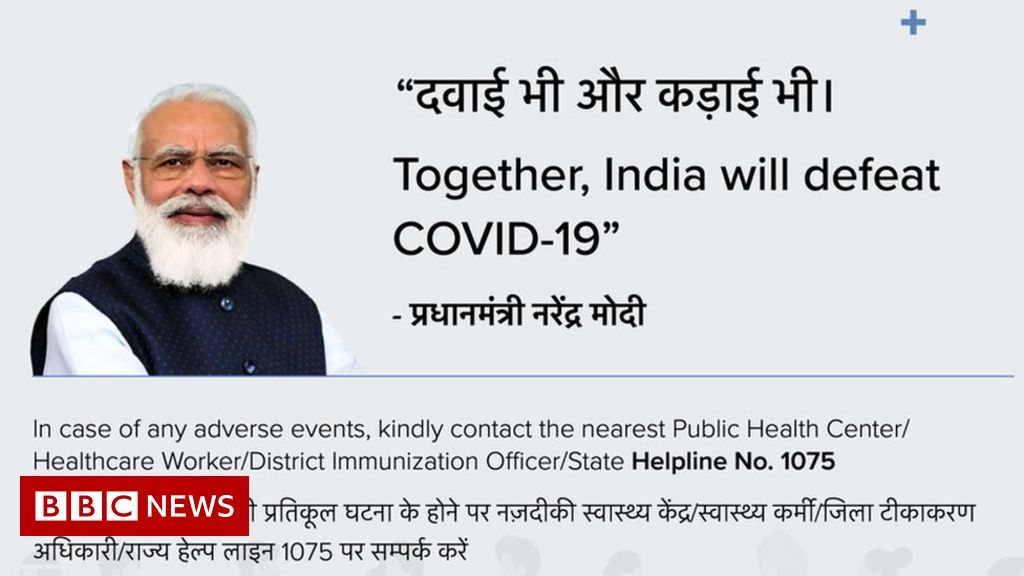 Narendra Modi:  Why is the Indian PM s photo on my Covid vaccine certificate?