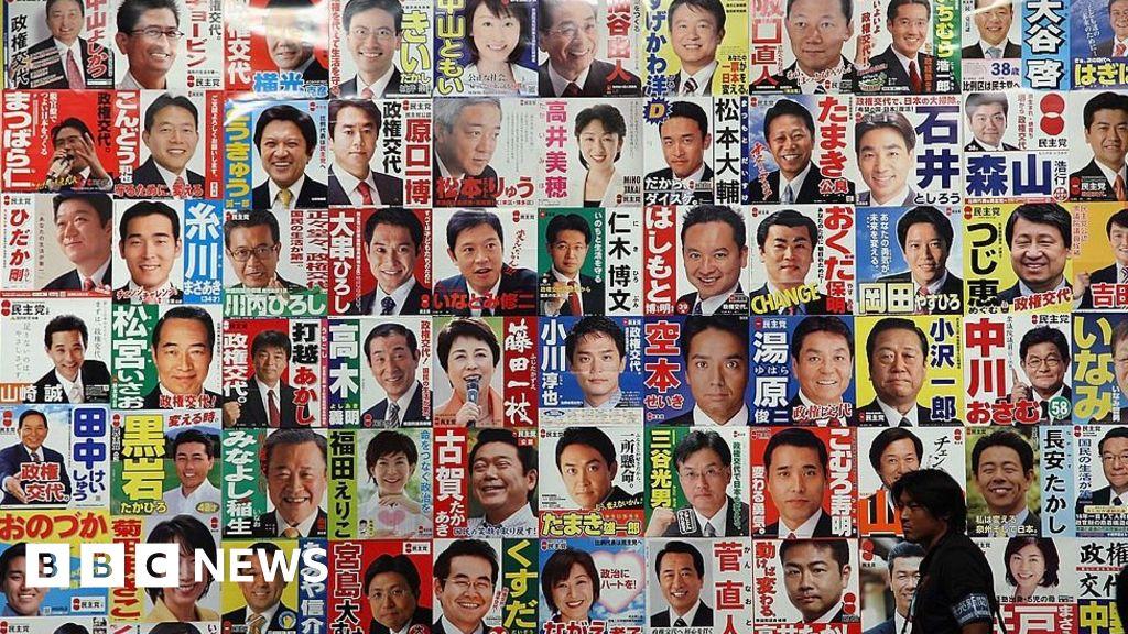 Same-name duo win Japan city election