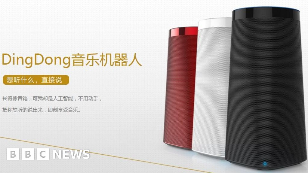 China's LingLong launches DingDong smart home speaker - BBC News LingLong DingDong takes on Amazon Echo - 웹