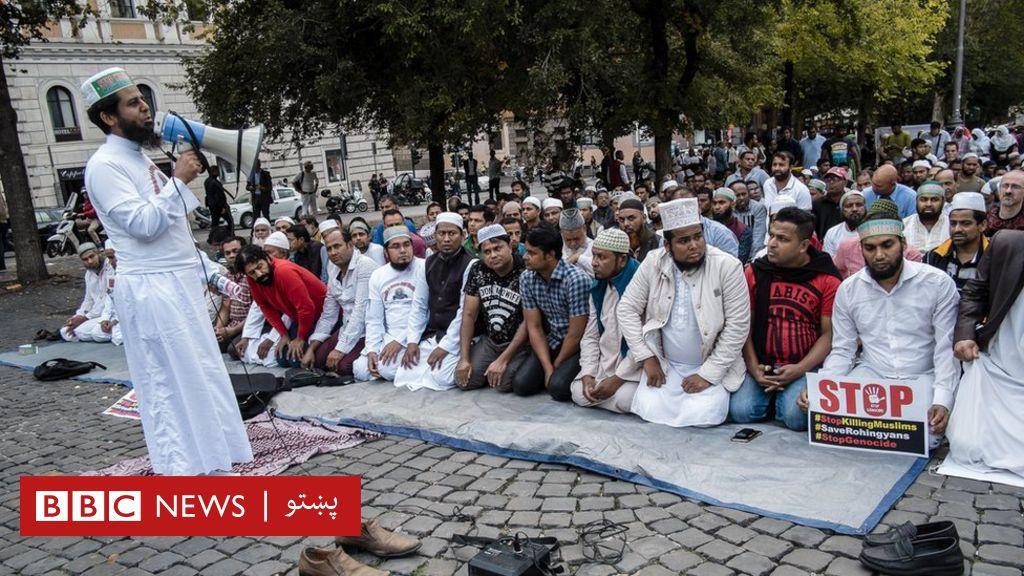"""دا اروپا """" اروپا کې ۴۰ ٪ مسلمانان له یو نه یو ډول تعصب سره مخ دي ..."""