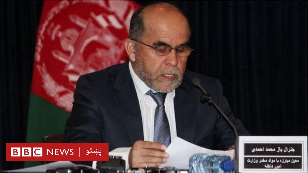 افغانستان: تېر کال ۶۵۰ ټنه نشه يي مواد ضبط شوي دي