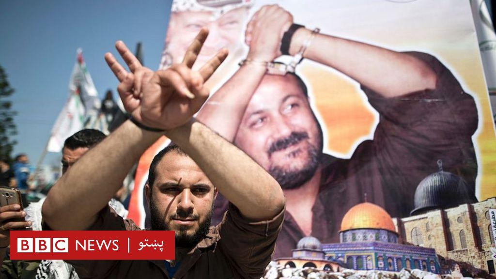 اسراییل کې تر ۱۰۰۰ ډېرو فلسطیني زندانیانو د خوړو اعتصاب کړی