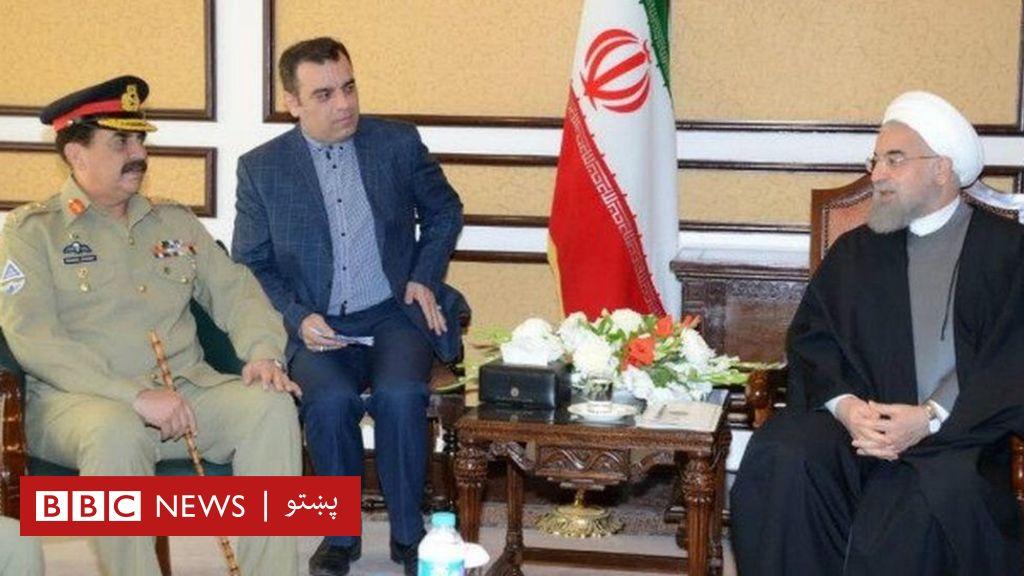 ترهګرۍ ضد عرب ټلواله: د پاکستان پر ګډون د ایران اندېښنه
