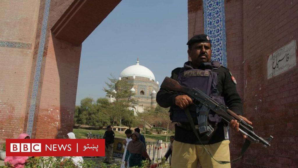 په پاکستان کې پیر ۲۰ مریدان وژلي