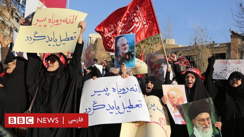 قوه قضاییه ایران سفیر بریتانیا را 'عنصر نامطلوب' خواند