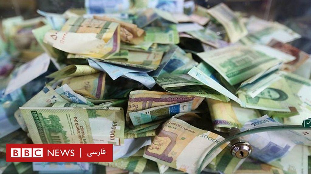 کوچک شدن اقتصاد ایران سریعتر از پیشبینی